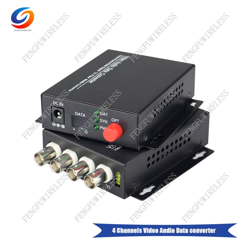 4 Channels Video Audio Data converter-01