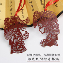 12pc/lot Creative China style metal hollow bookmark / classical Peking Opera beauty book mark/nice gifts