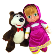 Russian Masha And Bear Doll Reborn Plush Animals Juguete Soft Stuffed & Plush Martha Bear Dolls Baby Toys For Girl No Battery
