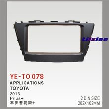 Car Refitting DVD GPS NAV Frame For Toyota Prius+ 2013 2 DIN CD DVD Panel Dash Board Kit / Radio Frame Audio ABS Fascia(China)