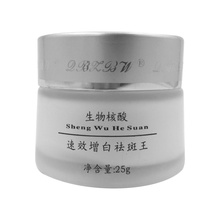 Strong Effects Powerful Whitening Freckle Cream Remove Melasma Acne Spots Pigment Melanin Dark Spots Face Care Cream 25g(China)