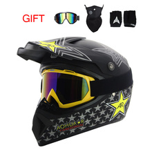 2016 New Hot High Quality Cartoon Children Motorcycle Helmets Boy Girl dirt bike atv motocross off road racing helmet