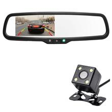 2 IN1 LED Night Vision Mini CCD Waterproof Car Parking Reverse Rear View Camera With HD 800*480 TFT Car Parking Mirror Monitor