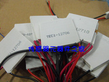 5PCS X Thermoelectric Cooler Peltier 12V New of semiconductor refrigeration TEC1-12706 FREE shipping