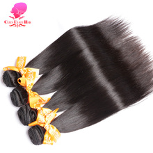 QUEEN BEAUTY HAIR Products Malaysian Remy Hair Straight Human Hair Weave Bundles 1 Piece Natural Black Hair Color Free Shipping(China)