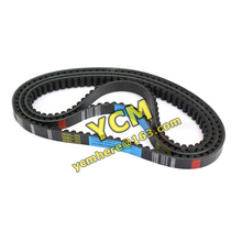 729*17.7*30 Drive Belt Scooter Engine Belt for Chinese Scooter CVT Belt  Moped ATV Go Kart