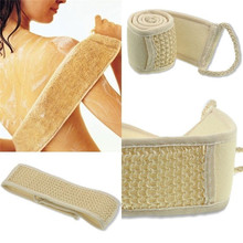 Unisex Soft Exfoliating Loofah Shower Bath Back Brush Strap Massage Spa Scrubber Sponge Body Brush Skin Health Cleaning