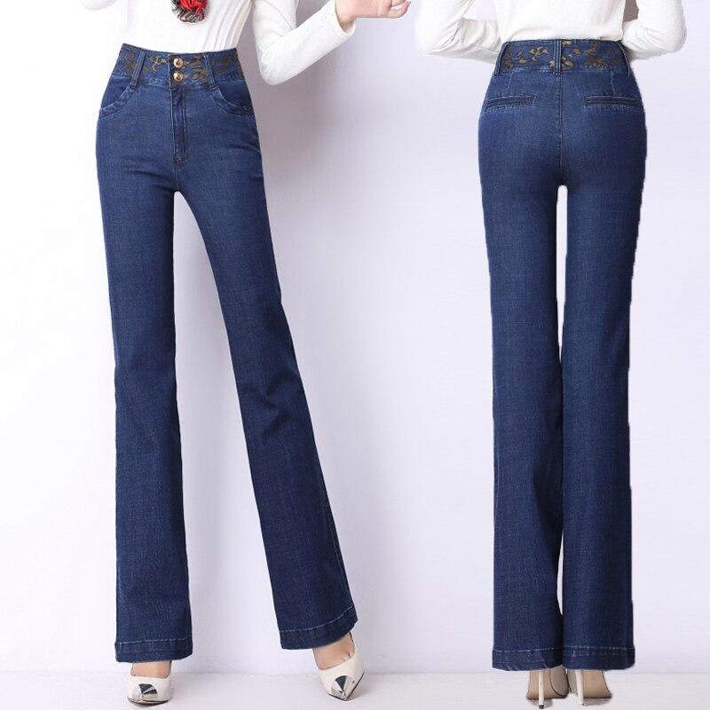 2017 spring and autumn micro speaker high waist jeans female blue fashion trousers Slim hip stretch pants  A469  Îäåæäà è àêñåññóàðû<br><br>