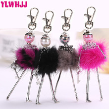 YLWHJJ brand 2017 Modern Design Cute Girl Doll keychain Pendant Rhinestone Women Crystal Bag Key chain Jewelry Feather Fitting