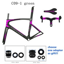 pink color full carbon bike frame +handlebar+saddle+adaptor(gift) women bike Toray T1100 UD/1K frame road carbon china cheap