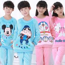 Children's Pajamas Autumn Winter Fund Girl Boys Long Sleeve Flannel Coral Down Kids Garment Sleepwear Home Furnishing Serve UE67(China)