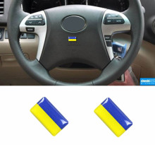 Discounted National Ukraine Flags Car Window Door Handle Steering Wheel Audio Home Phone Emblems Ukraine Flag Car-styling