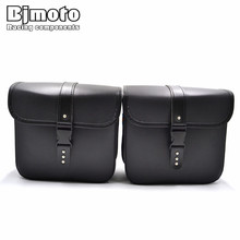 Motorcycle PU Leather Saddlebag Saddle Tool Pouch Side Bag For Harley Cruiser Storage Pouch High Capacity Left and Right