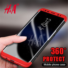 H&A 360 Degree Full Cases For Samsung S8 S8 plus Case Ultra thin Matte Phone Cover case For Samsung Galaxy S8 Shell Capa
