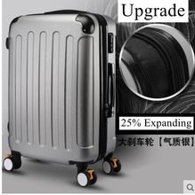 Brand 20 inch 22 24 inch Rolling Luggage Suitcase Boarding Case travel luggage Case Spinner Cases Trolley Suitcase wheeled Case(China)