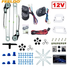 MOTOBOTS Universal Car 2Doors Electric Power Window Kits with 3pcs Switches & Wire Harness DC12V #3781