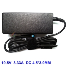 For HP Pavilion 19.5V 3.33A 65W Replacement AC Adapter Laptop Power Supply Charger 4.5x3.0mm with pin(China)