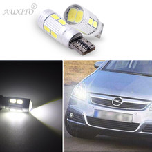 2PCS T10 W5W Error Free 5630 SMD 10 LED Parking Lights Bulb For Opel Vectra C Vivaro F3 Vivaro J7 Vauxhall