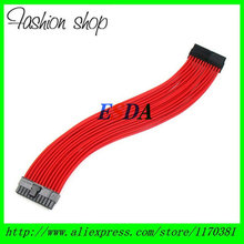 Premium Sleeved  24 Pin ATX Male to 24 Pin PSU Female  PC Power Extension Cable - Red