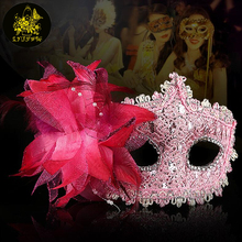 10pcs Charming Lace beads mask, Princess of Venice mask, Leather material+Lace+Sequins+Lily flower design W100(China)