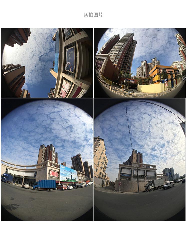 Universal 18X Zoom Phone Telescope Telephoto Camera Lens + Tripod for iphone 8 7 Samsung Galaxy S8 S7 edge S8 Plus oneplus 3t 10