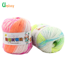 10pcs Colorful Cotton Yarn Soft Crochet Thread New Fancy Yarn for Knitting Baby Sweater Socks 500g(China)