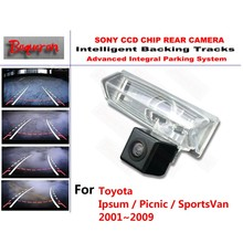 For Toyota Ipsum / Picnic / SportsVan 01~09 CCD Car Backup Parking Camera Intelligent Tracks Dynamic Guidance Rear View Camera(China)