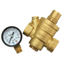 Wholesale Price DN15 BSPP Brass Water Pressure Reducing Valve With Gauge Flow Adjustable For Branch Pipe Vacuum System(China)