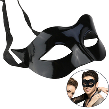 2017 Men Women Masquerade Costume Venetian Masquerade Mask Villain Eye Mask (Black)(China)