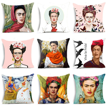 Homing New Comfortable Travel Light Polyester Pillow Case Famous Artist Frida Carlo Pinting Cushion Cover Sofa Car Home Decor