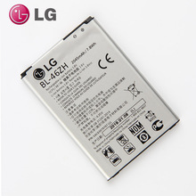 Nouveau Original LG BL-46ZH Batterie pour LG K7 K8 Tribute 5 AS330 K332 K350N K371 K373 K8V K89 LS675 LS675 M1 M1V MS330 US375 X210(China)