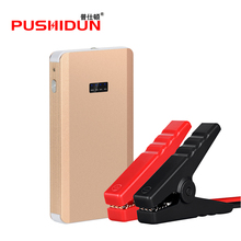 PUSHIDUN-charger Portable Metal Shell Slim Jump Start charger for car battery Power Bank Battery Charger with Charging device(China)