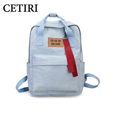 CETIRI backpack for teeange girls Women Backpack denim bag lady bagpack bookbag large backpack Mochila Feminina Rugzak Back Pack(China)