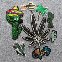 2016 year New Arrivals 9 kind plant hot melt adhesive applique embroidery patches stripes DIY clothing accessory patch 1pcs sell
