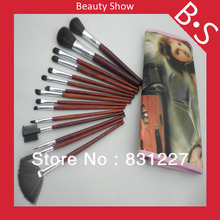 15pcs New Fashional Makeup Brush Set,Wholesale Price Fashional Cosmetic/Makeup Brush Set,Excellent Leather Bag