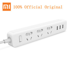 Original Xiaomi USB Power Strip 3 USB 3.1A