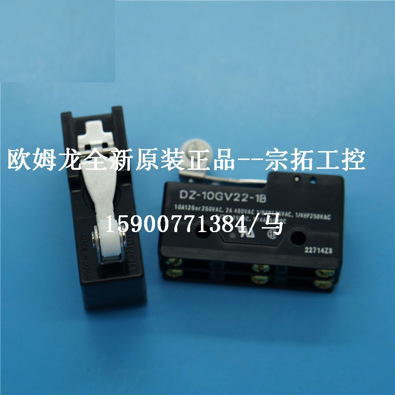 DZ-10GV22-1B  Micro Switch OMRON Limit Switch<br>