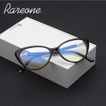 2017 New Arrival Rareone Women and Ladies Elegant Cat Eye Fashion Reading Glasses(China)