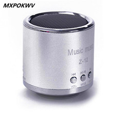 Wholesale Z12 Mini Speaker TF Card Player Small MP3 Speakers With FM Radio For Phone Computer MXPOKWV(China)