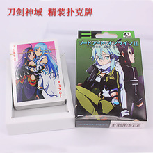 Anime Poker Sword art online 2 Dolls Game Collection Card Big size SAO 2 Toys(China)