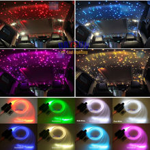 Free Ship Car Ceiling Star Light Led Fiber Optic Light Kit 16W RGBW Light Source + 200pcs*0.75mm*2M + 20pcs*1.0mm*2M Fiber Cable(China)