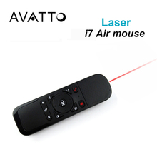 [AVATTO] i7 Laser Mini Fly Air Mouse 2.4GHz Wireless Built-in 6 Axis Remote Control for PC/Smart TV/Android Box/X360/PS3 Gamer