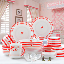 28pcs/set, bone china tableware set, ceramic dinnerware bowl plate, food thermal container, wedding decoration household gift