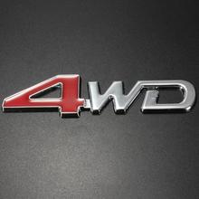 12.5cm*3cm Metal Chrome Car 3D 4WD LOGO Red Displacement Emblem Badge Auto Motor Sticker Chrome Color