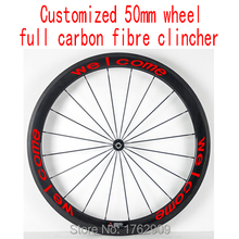 1pcs 700C customized 50mm clincher rims road Track Fixed Gear bike aero 3K UD 12K full carbon fibre bicycle wheelsets Free ship(China)