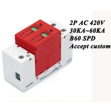 B60-2P 30KA~60KA ~420V AC SPD House Surge Protector Protective Low-voltage Arrester Device 1P+N Lightning protection