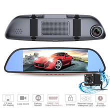 "Cheap 7"" car rearview mirror Full HD 1080P Dual Lens Car Camera Parking monitor Night Vision Car DVR Dual Cameras Video Recorder(China)"