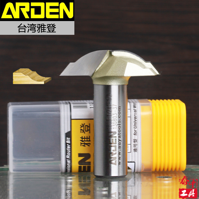 Woodworking Classical Cove Arden Router Bit - 1/2*1-1/4 x 8 mm  Shank - Arden A1803018<br><br>Aliexpress