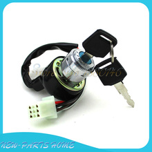 On/Lock/Off Three Position Key Switch For Kazuma 50cc 70cc 90cc 110cc 125cc Kazuma Meerkat 50 50cc ATV Quad