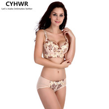 CYHWR 2016 White Invisible Embroidery Large Cup Bra Set Underwear Perfumes And Fragrances Of Brand Originals bra set(China)